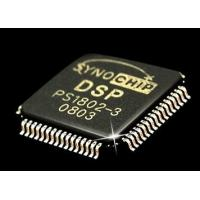 Best PS1802 DSPcore Multi-function SOC wholesale