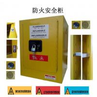 Fire safety cabinet