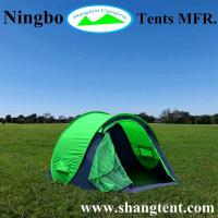 Quality Single Boat Pop Up Tent NBST-011 wholesale