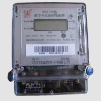 DDSY150-ES Single Phase Prepayment Electronic Meter With RS