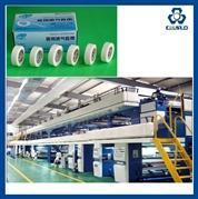 Quality PVC / CLOTH MEDICAL TAPE COATING MACHINE wholesale