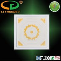 Quality Patented Invisible LED Panel 600x600 36W Model:Y66-36 wholesale