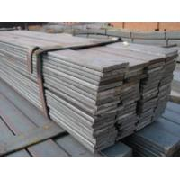 Quality Steel Flats Hot Rolled wholesale