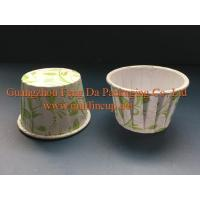 Quality Green Grass Logo Baking Cup wholesale