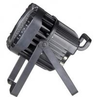 Best LED Outdoor Lighting PA Z336 wholesale