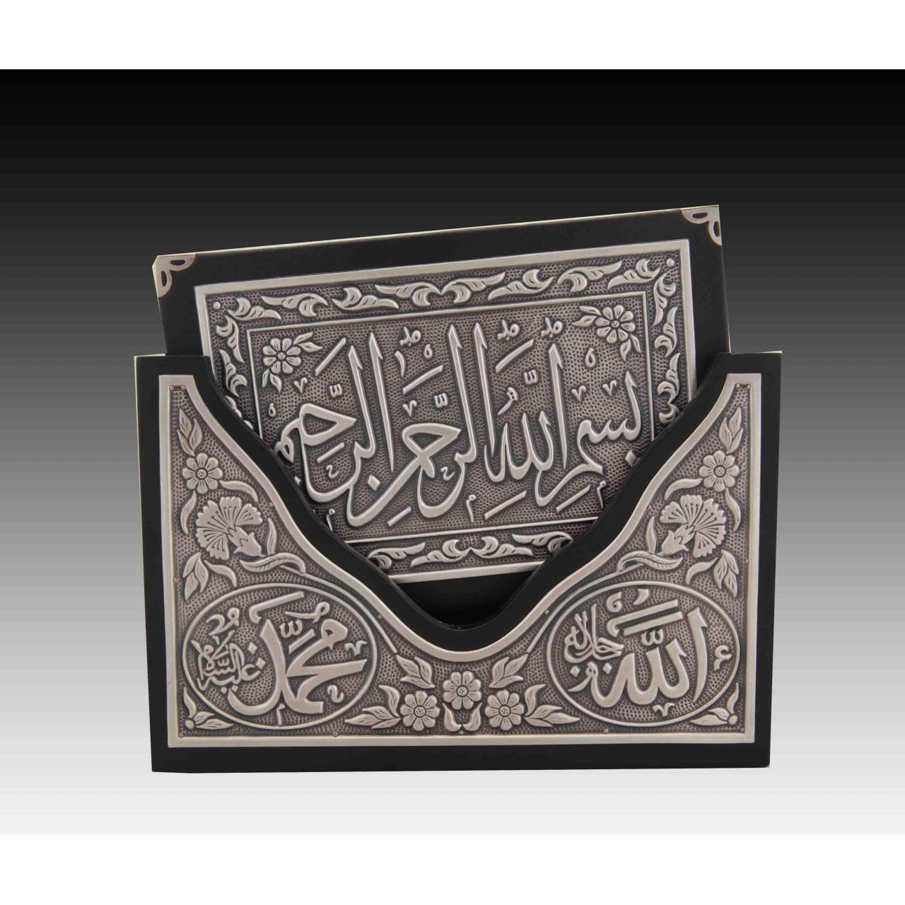 """Pure silver hand engraving of box loading style Holy Quran"""" collection set"""