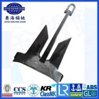 Quality AC-14 HHP Anchor wholesale