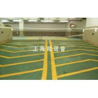 Epoxy Anti-slip Ramp Way