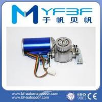 Quality Small Automatic Sliding Door Motor Operators 60W With CE wholesale