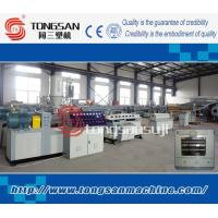 GSDBGZ high speed single-wall corrugated pipe production line