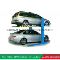 Quality PJS home used mini simple lifting smart parking,car parking system wholesale