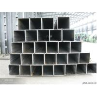 Quality SQUARE HOLLOW SECTIONS wholesale