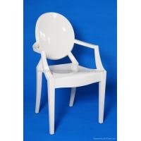 Quality R-GH-L01 White Resin Louis Ghost Arm-Chair wholesale