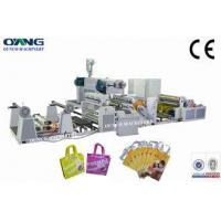 automatic non woven pp coating and laminating machinery , 180-280kg/h