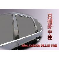 Best PILLAR TRIM MITSUBISHI wholesale