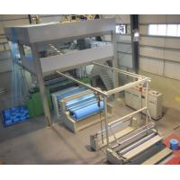 Single S non-woven fabric production line
