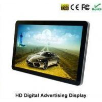 Quality 26 inch Full HD Multimedia Vertical Screen LCD Advertising Digital Signage Media Player wholesale