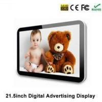 Best Wall Mounting Touch Screen LCD Display , 26 Touch Screen Monitor For Advertising wholesale