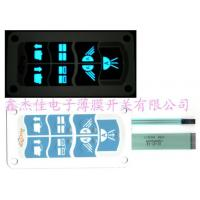 Best EL cold light membrane switch wholesale