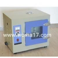 Quality Drying box wholesale