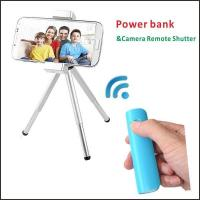 Best Power bank self-timer wholesale