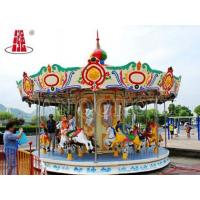 Best Carousel Horse with 16 seats wholesale