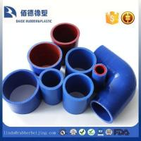 Buy cheap silicone rubber hoses from wholesalers
