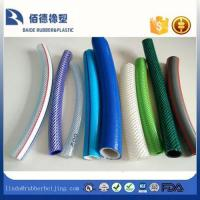 Buy cheap PVC rubber hoses from wholesalers