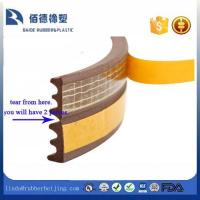 Buy cheap door and window seal strips E-shape from wholesalers