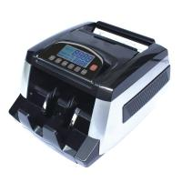 Best Charged battery bill counter&detector wholesale