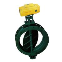 Quality Victor Types ZKJWb;ZKJWa Butterfly Valve Fitted with NUCOM ISO9001 wholesale