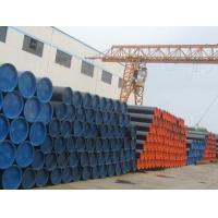Quality >Alloy steel pipe wholesale