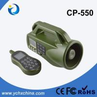 Quality GME Caller of CP-550 wholesale