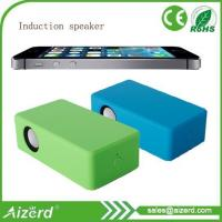 Quality Induction speaker SBGH180 wholesale