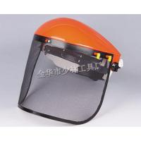 Best Protect face shield GD002 wholesale