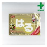 Quality Hot Hands Hand Warmers 1 Pair Warmers up to 10 Hours of Heat (SENDO 017) wholesale