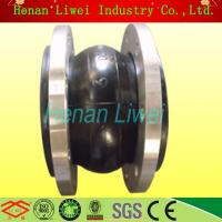 single arch flexible rubber joint
