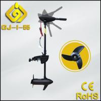12V 55LBS Three leaf propellers I Series