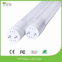 Quality 330 LED Glass Tube wholesale