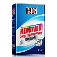 Best General corrosion coating Paint remover wholesale