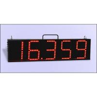 Quality LED Scoreboard Basketball Possession Arrow wholesale