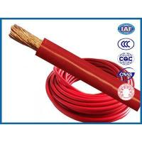 Quality 70mm flexible welding cable wholesale