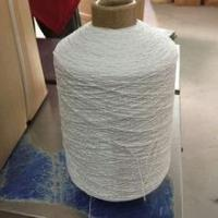 Quality raw white latex rubber thread wholesale