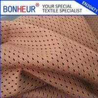 """Quality polyester brown mesh 120GSM 63""""width fabric wholesale"""