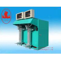 Quality Multifunction Valve bag packing machine wholesale