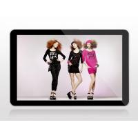 Quality LCD advertising display LCD Video Wall wholesale