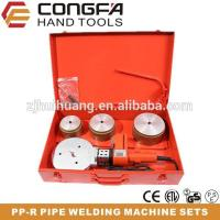 Best HT110-AA NEW Digital Display Plastic PPR Pipes Welding Machine Set wholesale