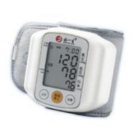 Best Waist Electronic Blood Pressure Monitor(voice report) wholesale