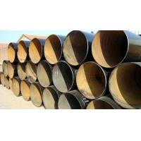 Quality SSAW Steel Pipe ASTM A252 GR.2 wholesale