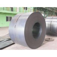 Quality HotRolledSteelPlate(Coil) wholesale
